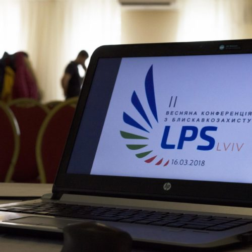 Звіт з конференції з блискавкозахисту LPS Lviv 2018
