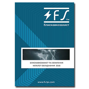 FS-Katalog-new