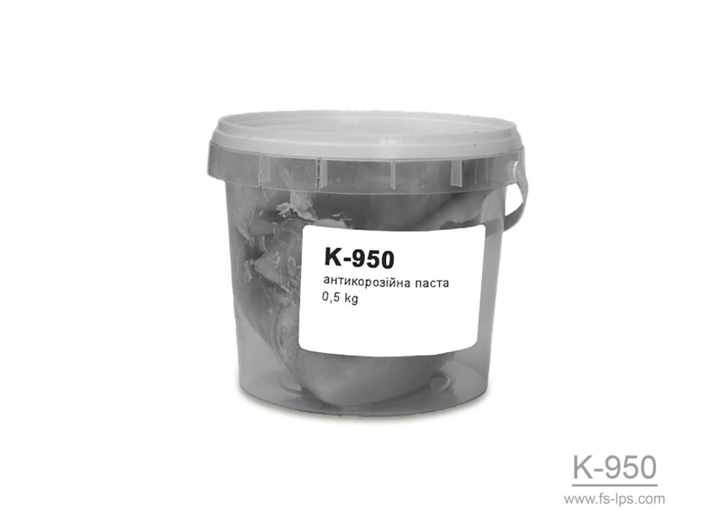 K-950_v.1