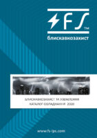 catalog title