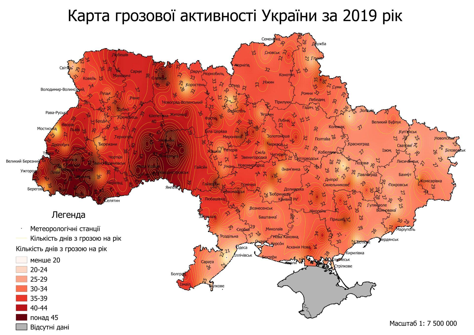 Карта грозової активності в Україні 2015-2019 в графічному форматі